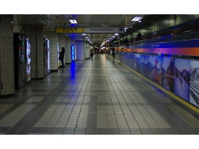 Explozie la metrou! Cel putin 4 morti si 8 raniti langa Seul