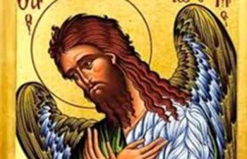 Interdictii de Taierea Capului Sfantului Ioan Botezatorul: Ce nu ai voie sa faci in aceasta zi