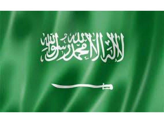 Un print saudit a fost executat pentru uciderea unui cetatean de rand