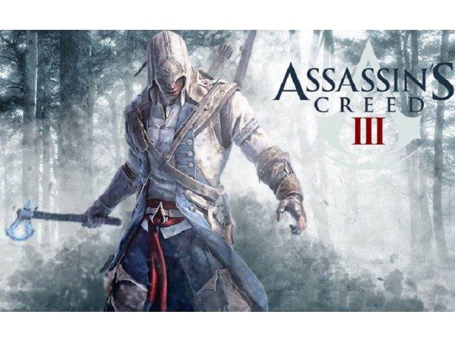 Cum poti obtine Assassin`s Creed 3 gratuit