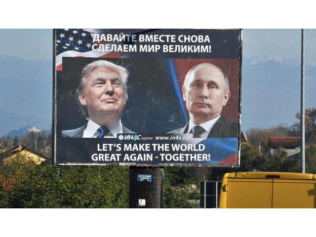 Numele lui Donald Trump va fi in curand folosit pentru o strada din Rusia
