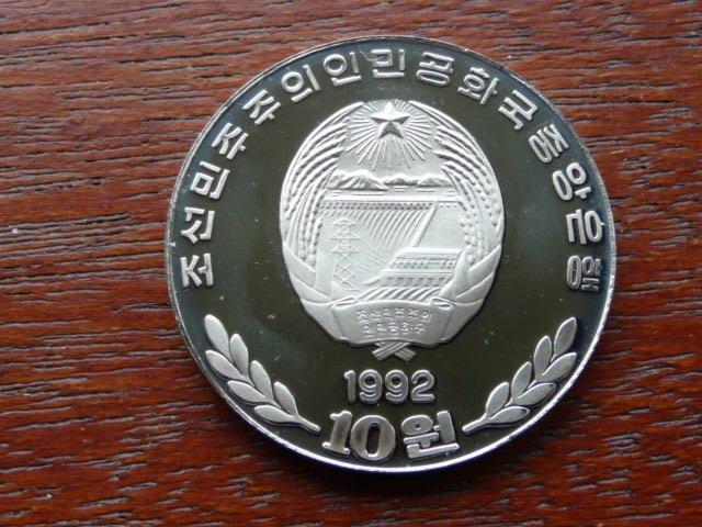 Sud-coreenii vor sa renunte la monede: restul se va da pe cartele
