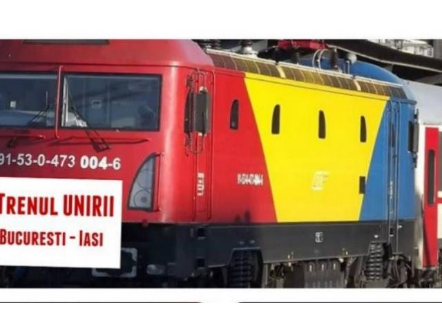 Controlorii de pe Trenul Prieteniei Chisinau-Bucuresti, prinsi ca faceau trafic cu tigari