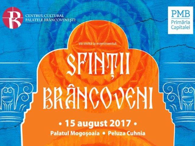 Eveniment comemorativ la Palatul Mogosoaia! Se implinesc 303 ani de la moartea Sfintilor Martiri Brancoveni