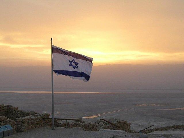 "Dupa SUA, si Israelul se retrage din UNESCO, existand acuzatii ca institutia e ""antiisraeliana"""