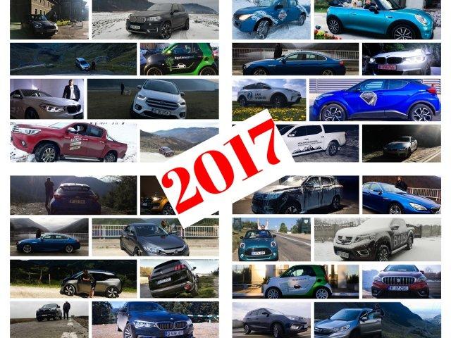 TOP 10 masini care m-au impresionat in 2017