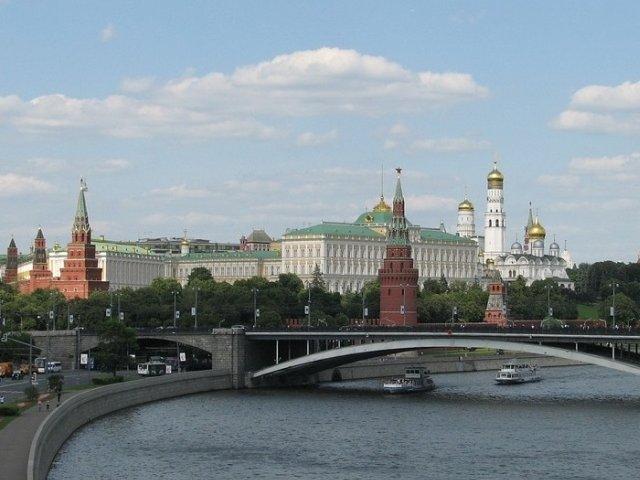 "Rusia denunta ""caracterul belicos"" al noii strategii nucleare americane"