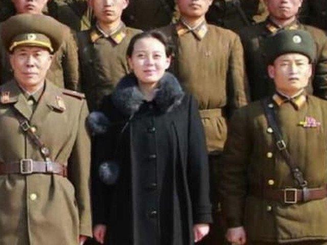 Sora lui Kim Jong un va fi prezenta la Jocurile Olimpice de Iarna din Coreea de Sud