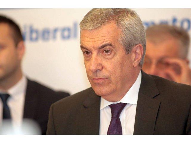 """Tariceanu, despre functionarii de la stat cu salarii scazute: """"Sa se duca in sistemul privat!"""""""