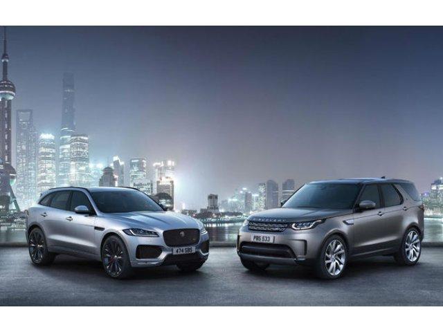 Parteneriat: Jaguar Land Rover si BlackBerry vor lucra la un soft nou pentru viitoarele masini ale grupului