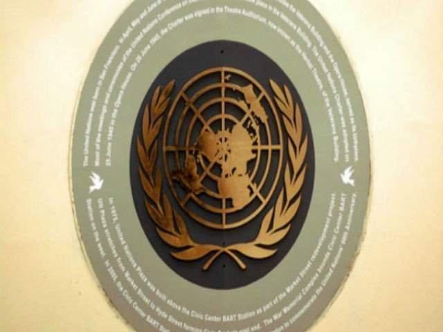 Consiliul de Securitate al ONU respinge rezolutia propusa de Rusia, care condamna loviturile aeriene din Siria