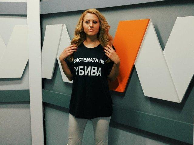 Germania il va extrada pe suspectul in cazul asasinarii jurnalistei Viktoria Marinova in termen de 10 zile