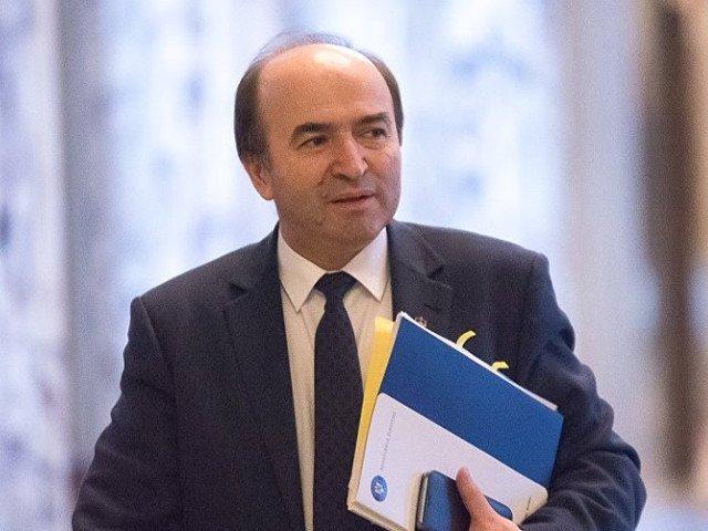 Toader: MJ a elaborat proiectul de modificare a Codurilor penale in limitele deciziilor CCR si directivelor UE