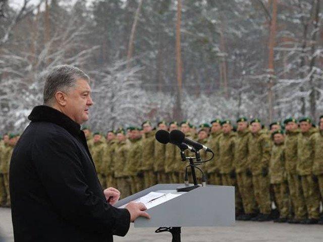 Presedintele ucrainean Petro Porosenko a promulgat legea martiala