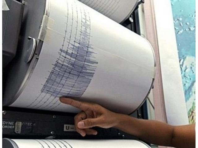 Cutremur cu magnitudinea 3,3 in judetul Vrancea