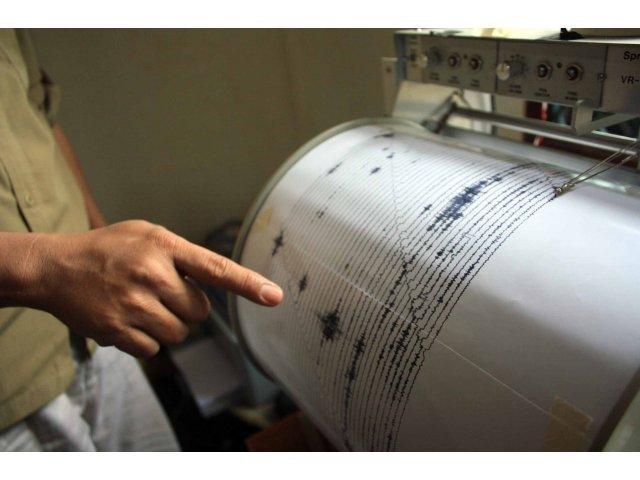 Cutremur cu magnitudinea 3,2 in judetul Buzau