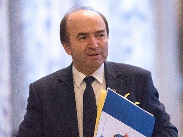 Tudorel Toader a declansat procedura de selectie a candidatilor desemnati in numele Romaniei pentru functia de procuror european