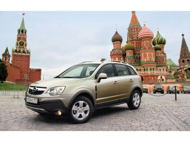 Grupul PSA pregateste revenirea Opel in Rusia: brandul german parasise piata ruseasca in 2015