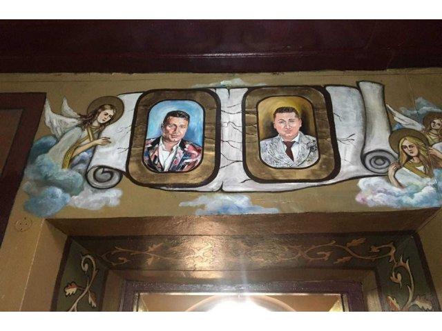 Doi oameni de afaceri, prieteni cu fiul lui Liviu Dragnea, pictati pe peretii unei biserici din Teleorman