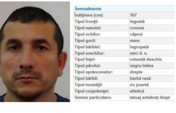 Un detinut incarcerat la Penitenciarul Arad si aflat la un punct de lucru din Timisoara a evadat