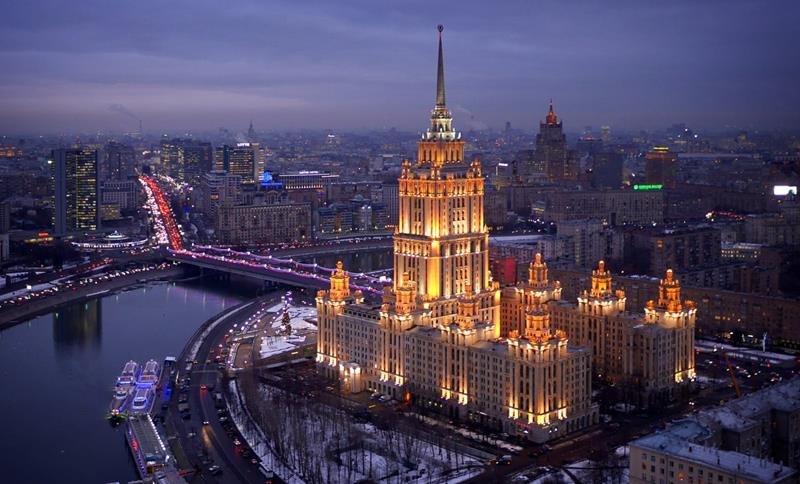 5. Hotel Ukraina, Moscova, Rusia