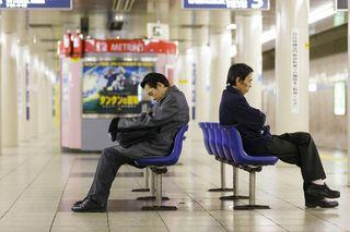 Obiceiuri de somn in Japonia