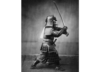 Ce inseamna samurai?