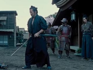 Cele opt virtuti ale samurailor